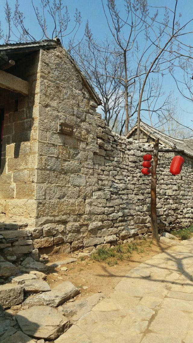 Shangjiu Ancient Village