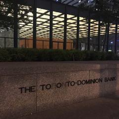 Toronto-Dominion Centre User Photo