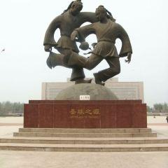 Linzi Football Museum User Photo