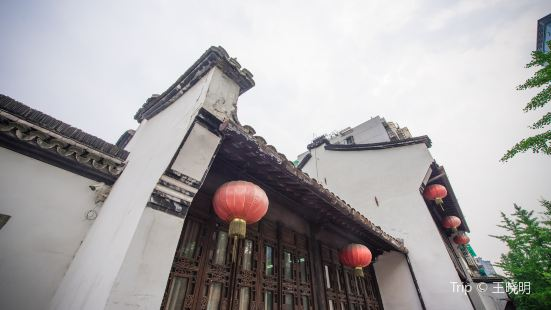 Wangwenshao Former Residence