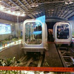 Bund Sightseeing Tunnel AR Experience Hall User Photo