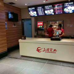 三旺紅色餐廳用戶圖片
