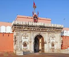 Mata Temple User Photo