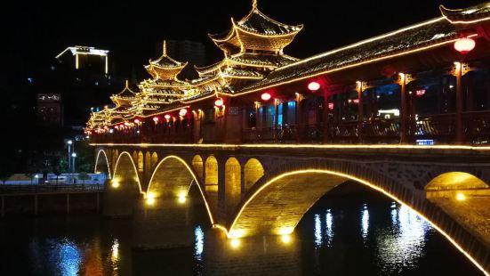 赤溪坪風雨橋