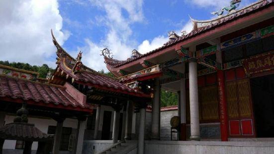 Daiyun Temple