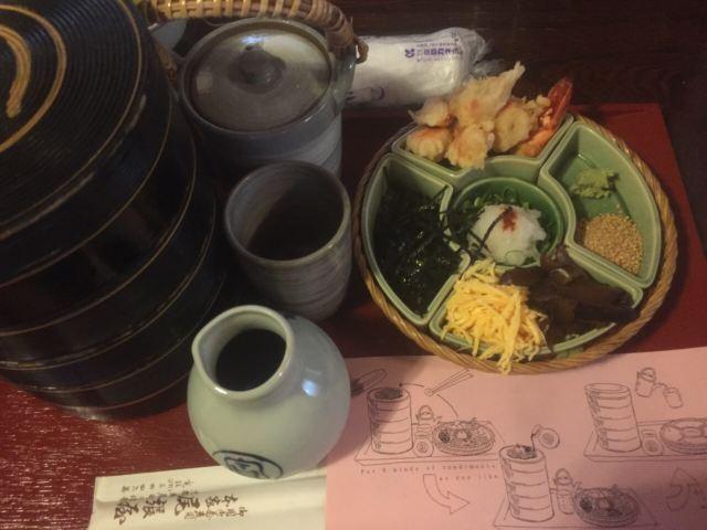 Honiz Oizumiya