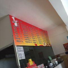 嘉旺抻麵館用戶圖片