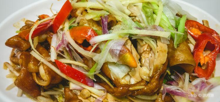 Chan Kee Restaurant