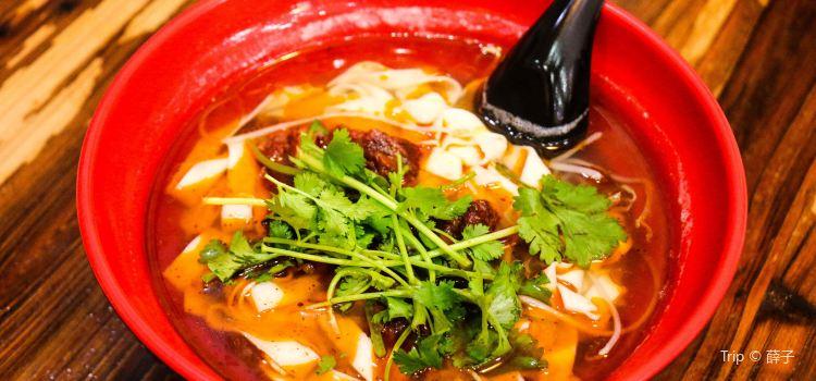 Zhang Fei Beef( Guan Qian Street )2