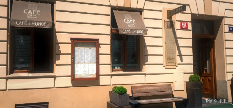 Cafe Lounge1