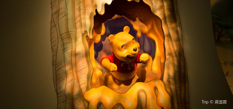 The Many Adventures of Winnie the Pooh1