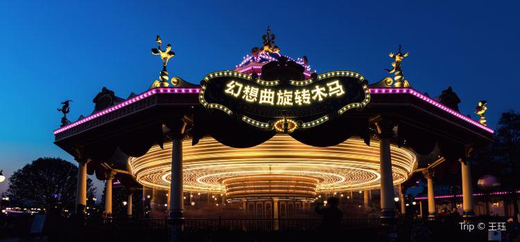 Fantasia Carousel3