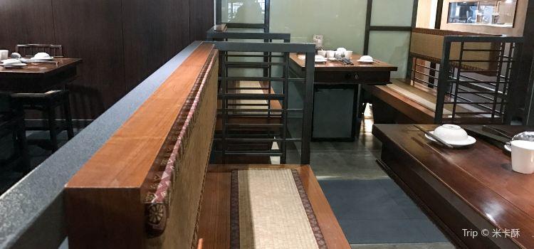 無老鍋(高雄苓雅店)