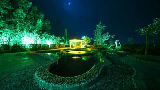 三山森林溪谷溫泉度假莊園