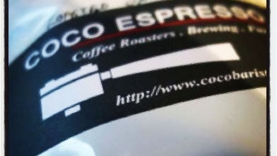 Coco espresso(香港上環皇后大道店)