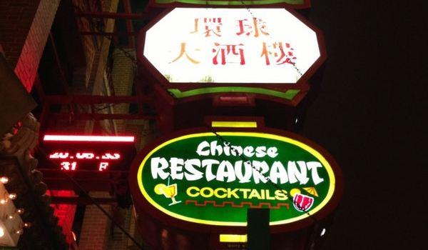 Won Kow Restaurant3