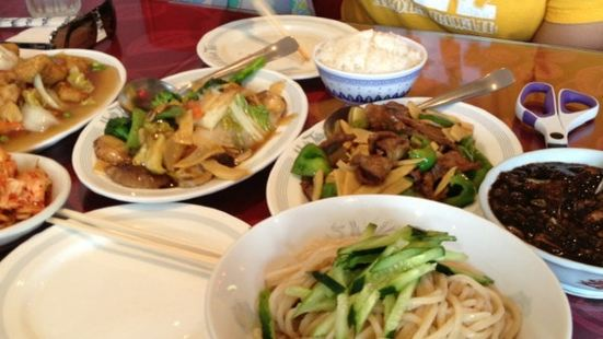 Eastern Paradise Restaurant