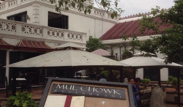 Mul Chowk Restaurant1