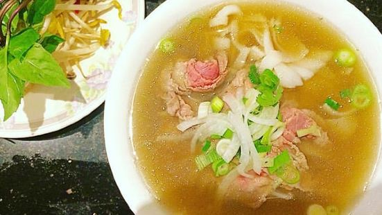 Pho Linh