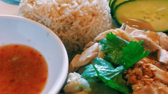 KK Malaysia Cuisine