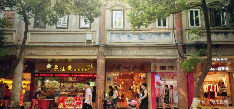 Quanzhou Zhongshan Street1