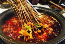 重庆美食图片-串串香