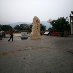 The World No.1 China Tea Culture Expo Park User Photo