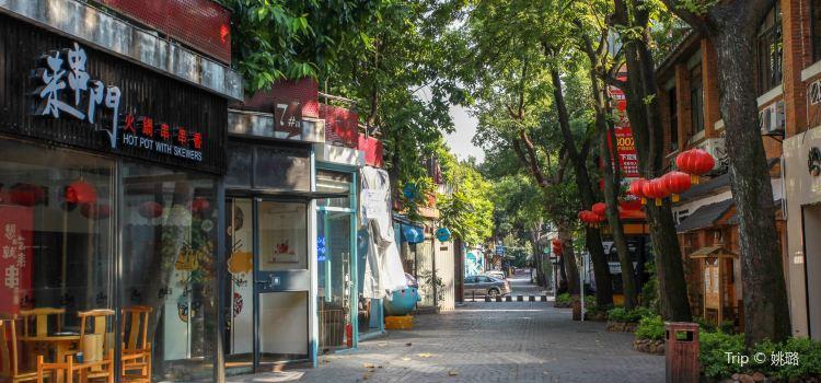 ShaoYuan 1 Hao WenHua ChuangYiYuan3