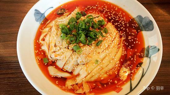 Barshu Restaurant