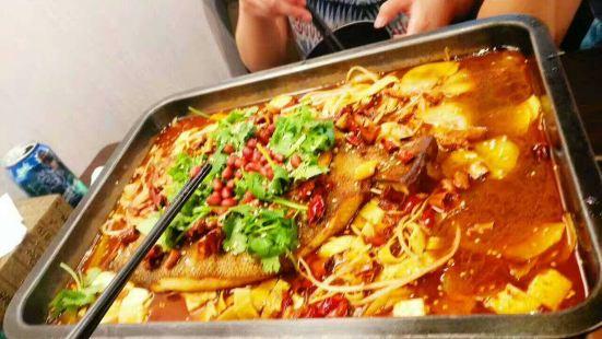 香辣坊香鍋烤魚