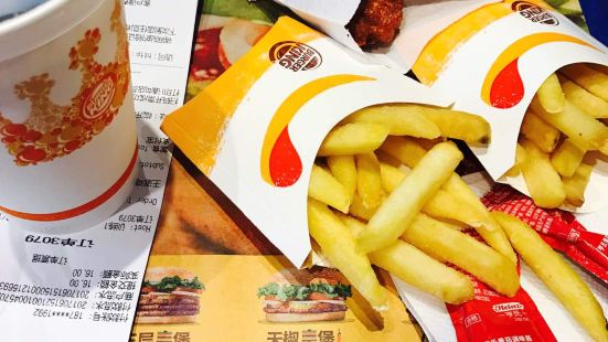 漢堡王(臨沂上海街店)