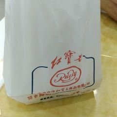 Hong Bao Shi ( Da Du He Road ) User Photo