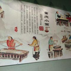秦雲老太婆攤攤面(寶麗財富廣場店)用戶圖片