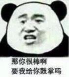 Lu Zhou Tai Tai ( Nan Qi ) User Photo