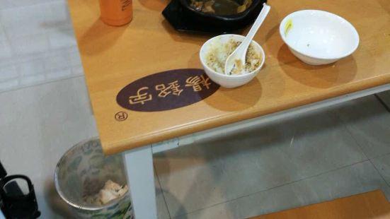 楊銘宇黃燜雞米飯(柏莊店)