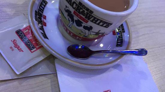 金翠河港式茶餐廳
