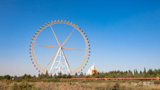 寧夏歡樂島遊樂場