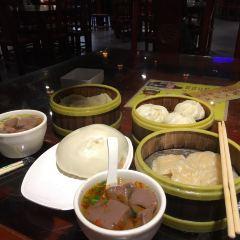 Huogongdian User Photo