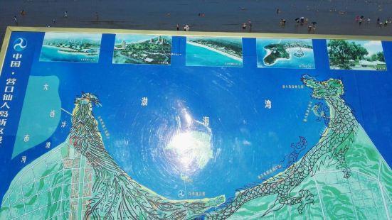 Baishawan Haishang Bathing Spot