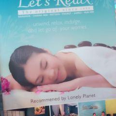 Let's Relax Spa(長康路店)用戶圖片