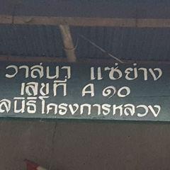 Chiangmai Trekking with Piroon User Photo