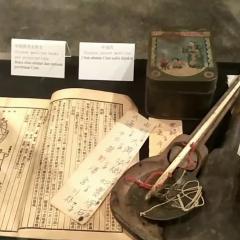 Johor Bahru Chinese Historical Museum User Photo