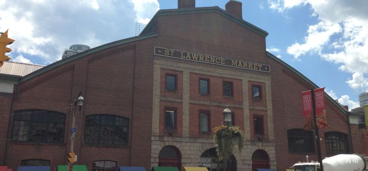 Buster's Sea Cove (The St. Lawrence Market)1