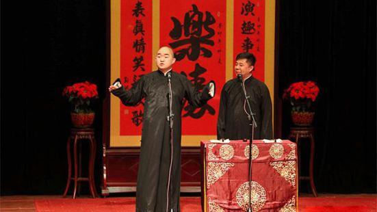 北京星夜相聲會館
