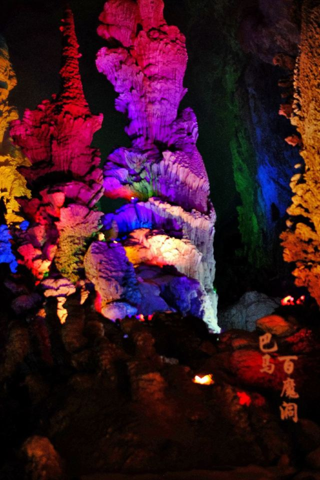 Baimo Cave