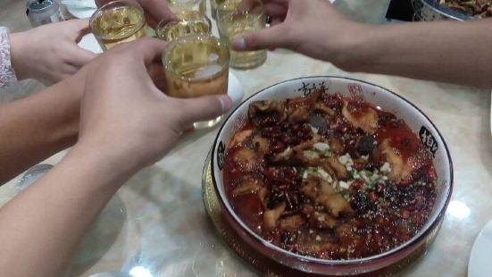 天府人家(鹽莊店)