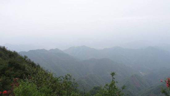Hougong Mountain