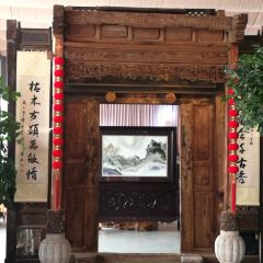 Fuxian Lake Strange Stone Museum User Photo
