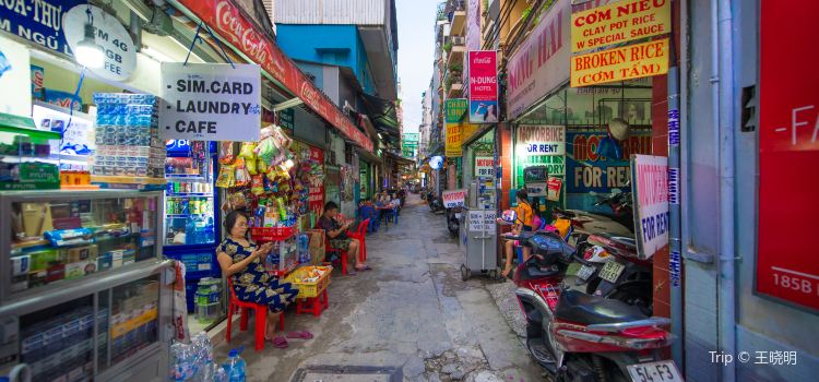 District 1, Ho Chi Minh City1