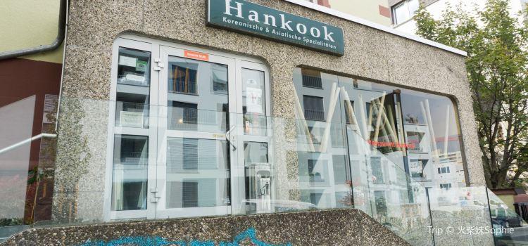Hankook2